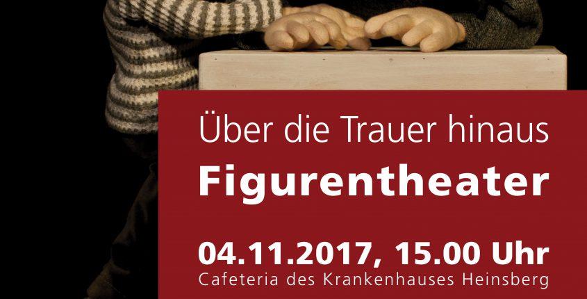 Plakat_Figurentheater_2017